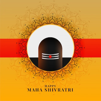 Maha shivratri saluto con lord shiva shivling