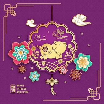 Maiale dorato di lusso con i fiori fondo cinese di nuovo anno