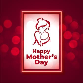 Mamma felice giorno adorabile mamma e bambino relazione card design