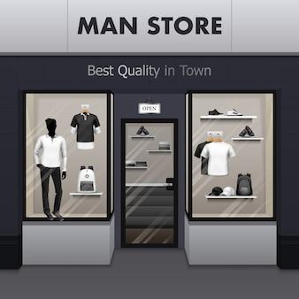 Man sportswear store realistic street view