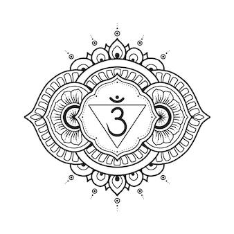 Mandala del terzo occhio. libro da colorare o stampa t-shirt.