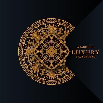 Mandala di lusso con arabeschi dorati in stile islamico arabo premium vector
