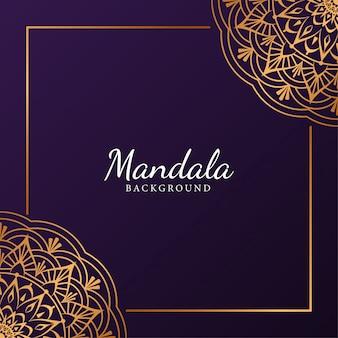 Mandala di lusso con motivo arabesco dorato stile islamico arabo mandala premium,,