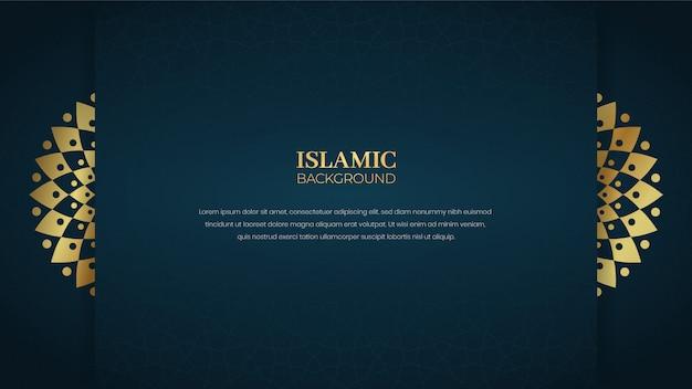 Mandala di lusso ornamento stile arabo islamico
