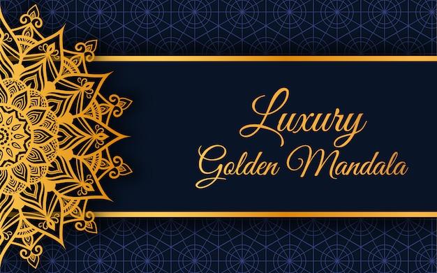 Mandala dorata di lusso arabesco