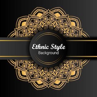 Mandala in stile etnico