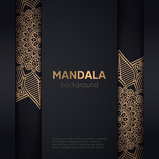 Mandala indiana di vettore