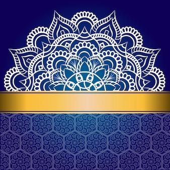 Mandala islamica illustrazione