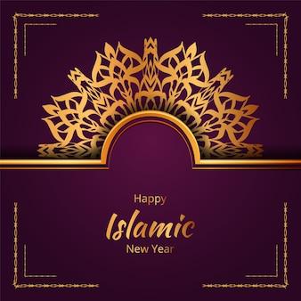 Mandala ornamentale di lusso sfondo islamico con arabeschi dorati.