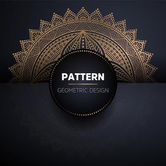 Mandala seamless pattern. modello di elementi decorativi vintage