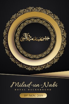 Manifesti religiosi royal eid milad un-nabi