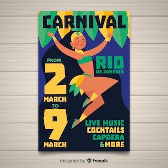Manifesto brasiliano sorridente del partito di carnevale del ballerino