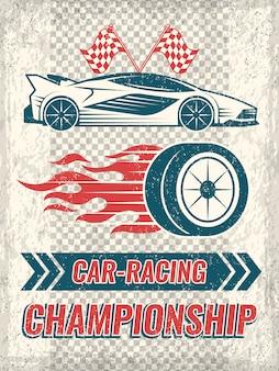 Manifesto d'epoca con auto da corsa. modello vettoriale con posto per il vostro testo