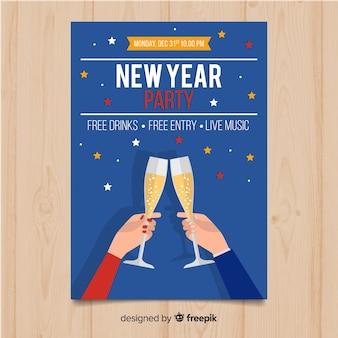 Manifesto del partito del nuovo anno 2019