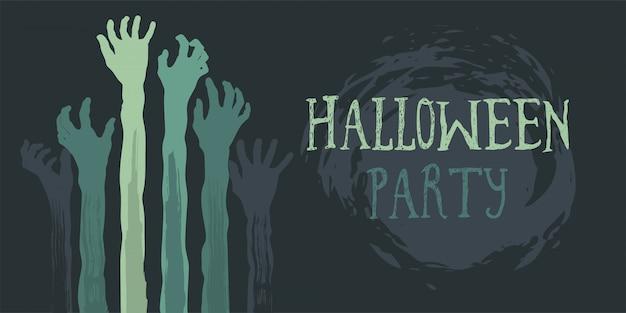 Manifesto del partito di halloween con la mano di zombie