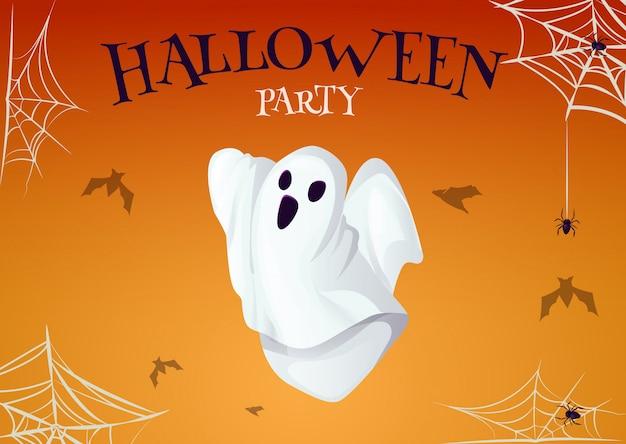 Manifesto del partito di halloween con personaggio spettrale fantasma spaventoso. carta di invito horror notturno.