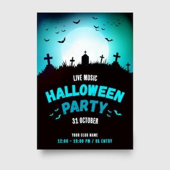 Manifesto del partito di halloween con un design moderno
