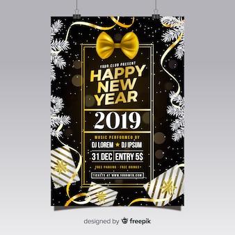 Manifesto del partito di nuovo anno 2019