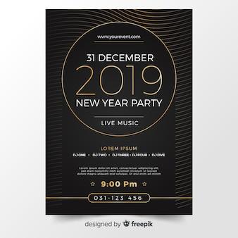 Manifesto del partito di nuovo anno moderno con disegno astratto