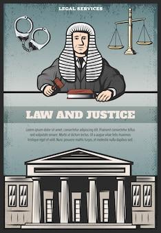 Manifesto del sistema giudiziario colorato vintage con scale della giustizia delle manette del tribunale del giudice dell'iscrizione
