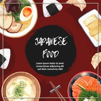 Manifesto dell'illustrazione del ristorante di sushi. di ispirazione giapponese in stile moderno