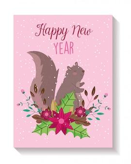 Manifesto della decorazione del fiore della stella di natale dello scoiattolo del buon anno