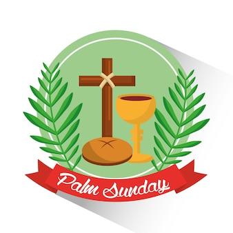 Manifesto della filiale della tazza del pane dell'incrocio del distintivo della domenica delle palme