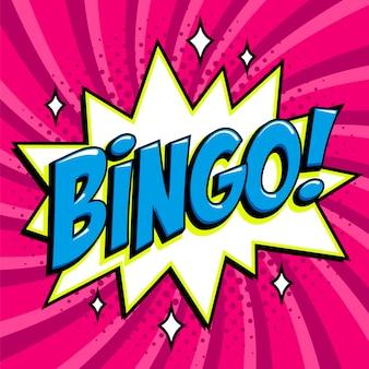 Manifesto della lotteria bingo. sfondo del gioco della lotteria. fumetti in stile pop art a forma di botto su uno sfondo viola contorto.