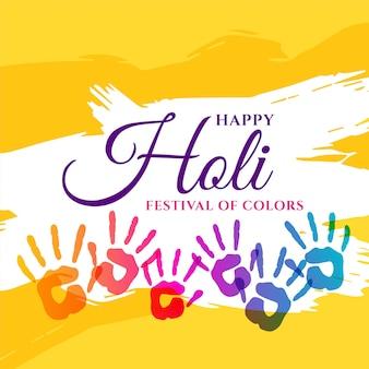 Manifesto di celebrazione di holi felice con mani colorate