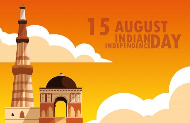 Manifesto di festa dell'indipendenza indiana con jama masjid