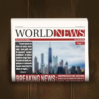 Manifesto di progettazione della pagina anteriore del giornale con i titoli di ultime notizie del mondo su fondo di legno scuro realistico