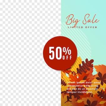 Manifesto di promozione di social media di grande vendita di autunno. progettazione minimalista moderna dell'insegna con l'illustrazione delle foglie di autunno.