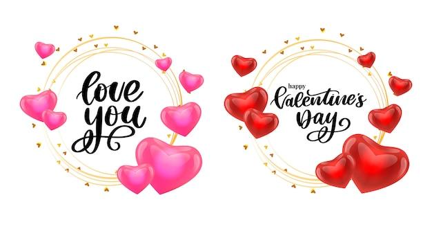 Manifesto di san valentino, carta, etichetta, elementi di slogan lettera banner per elementi di san valentino. tipografia love heart