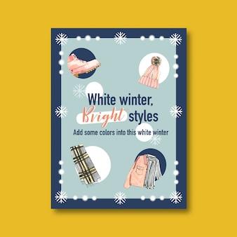 Manifesto di stile di inverno con l'illustrazione dell'acquerello del cappello e della sciarpa di bobble