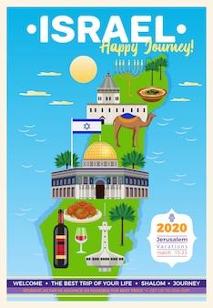 Manifesto di viaggio di israele con l'illustrazione piana di simboli delle viste e della mappa