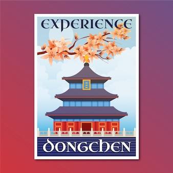 Manifesto di viaggio vacanza hongchen