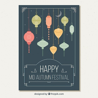 Manifesto elegante per il mid-autumn festival