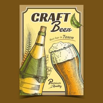 Manifesto pubblicitario della bevanda dell'alcool della birra artigianale