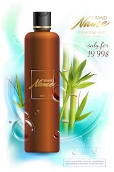 Manifesto pubblicitario per prodotti cosmetici per catalogo, rivista. pacchetto cosmetico crema idratante, gel, lozione per il corpo con estratto di tè verde