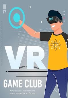 Manifesto pubblicitario vr game club che invita a partecipare
