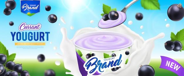 Manifesto realistico degli annunci dello yogurt con la natura del yogurt del ribes e l'illustrazione di descrizione del prodotto di alta qualità