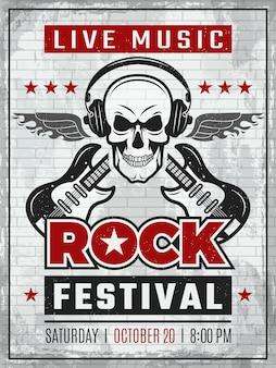 Manifesto retrò festival di musica. strumenti musicali per chitarra rock in stile monocromatico. cartello di festa rock o musicale