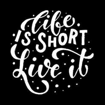 Mano creativa lettering citazione d'ispirazione