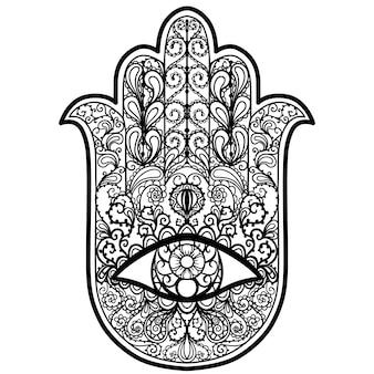 Mano di boho hamsa disegnata a mano, amuleto di protezione di forza e felicità.