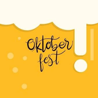 Mano di calligrafia di oktoberfest scritta. festa della birra