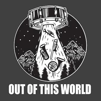 Marching band ufo