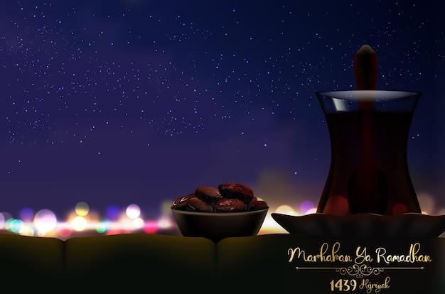 Marhaban ya ramadhan saluto design