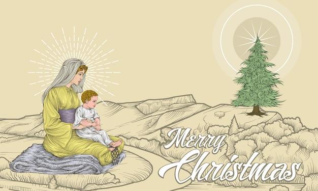 Maria e gesù bambino seduto sul paesaggio con stelle e albero di natale