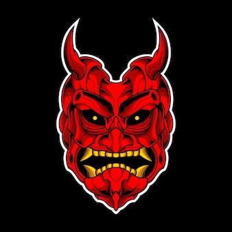 Maschera da samurai