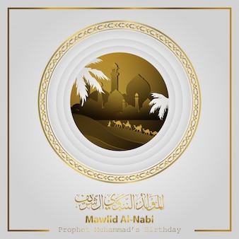 Mawlid al nabi islamico saluto calligrafia araba con cornice floreale modello marocco